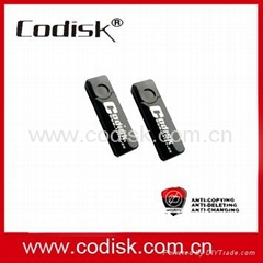 Copy Protection USB flash drive