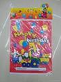 Birthday present bag