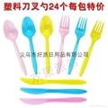 塑料刀叉勺一次性餐具 1