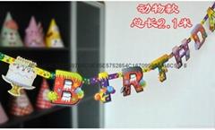 生日挂条生日派对装饰布置用品