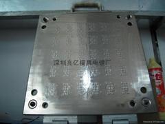 硅橡膠模具化學鍍鎳