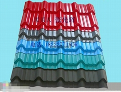 彩钢琉璃瓦YX28-207-828