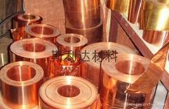 西安厂家直销日本C5210磷青铜线