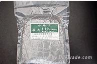 YD硬质余间耐磨焊条(图)