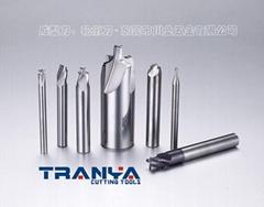 硬質合金鎢鋼成型刀