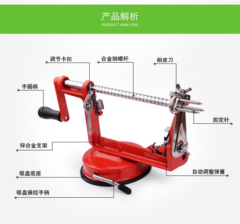 Apple peeler corer slicer 5