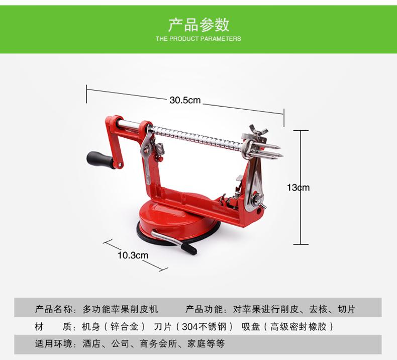 Apple peeler corer slicer 11