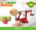 Apple peeler corer slicer 12