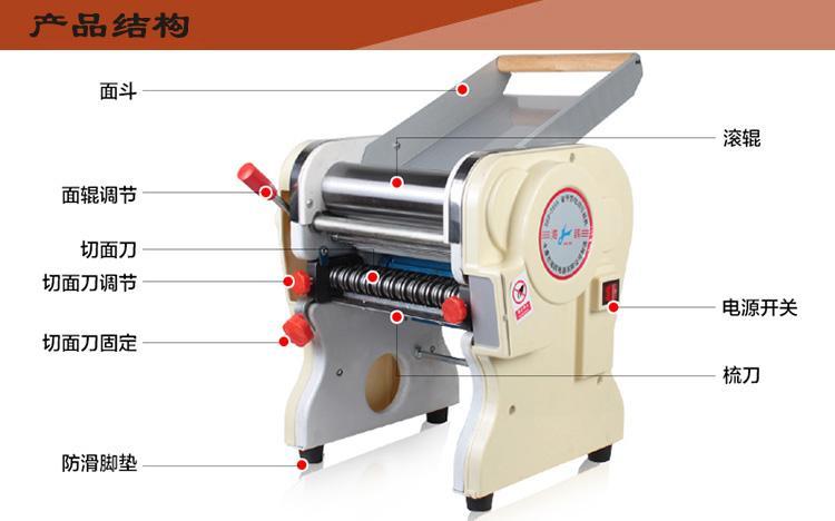 Commercial Noodle Making Machine Pasta Maker 1