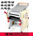 Commercial Noodle Making Machine Pasta Maker 2