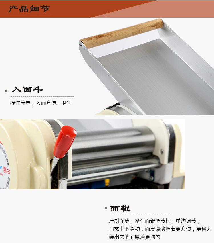 Commercial Noodle Making Machine Pasta Maker 6