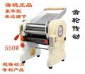 Commercial Noodle Making Machine Pasta Maker 7