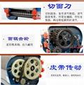 电动压面机