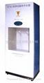 GL-RO pure water purifier