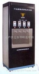 雙速熱反滲透制飲機