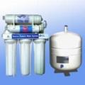 Home Pure Water Machine