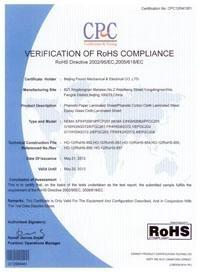 ROHS 报告