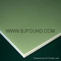 HGW2372.2 Epoxy Sheet Glass sheet