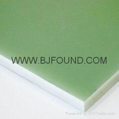 EPGC203 High TEMP Epoxy Sheet Glass sheet insulation sheet insulation materials
