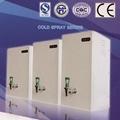 Purifier & Step-Heating Water