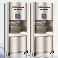 Purifier & Instant-Heating Water