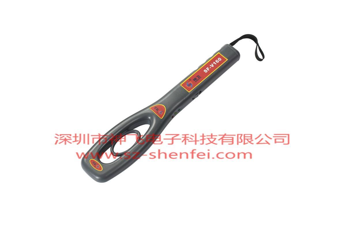 神飞牌SF-V160手持式金属探测器  2