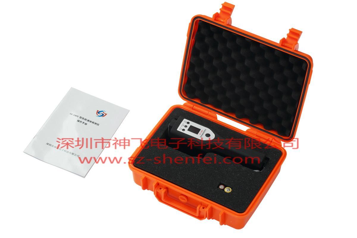 神飞牌SF-V160手持式金属探测器  4