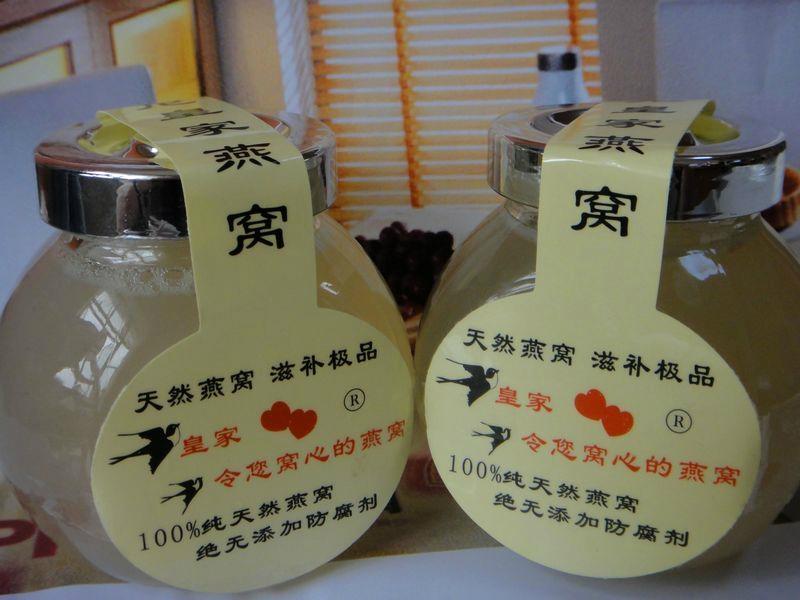 蜂蜜玻璃瓶罐头玻璃瓶 4