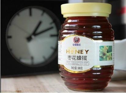 蜂蜜玻璃瓶罐头玻璃瓶 8