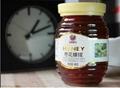 蜂蜜玻璃瓶罐头玻璃瓶 7