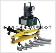 分体式液压弯管机DWG-2D