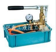 手動試壓泵SYB-4.0
