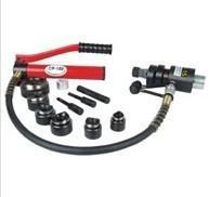 液压开孔器 1