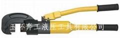 液压钢筋钳JDQ-20