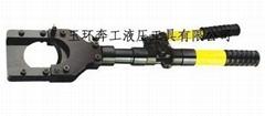液压电缆剪WHC-85