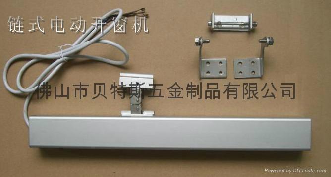 链条式电动开窗机 1