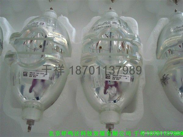 原装飞利浦UHP 132/120W 1.0 E22大屏幕灯泡 1