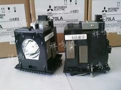 供應三菱VS-XL70CH大屏幕燈泡背投
