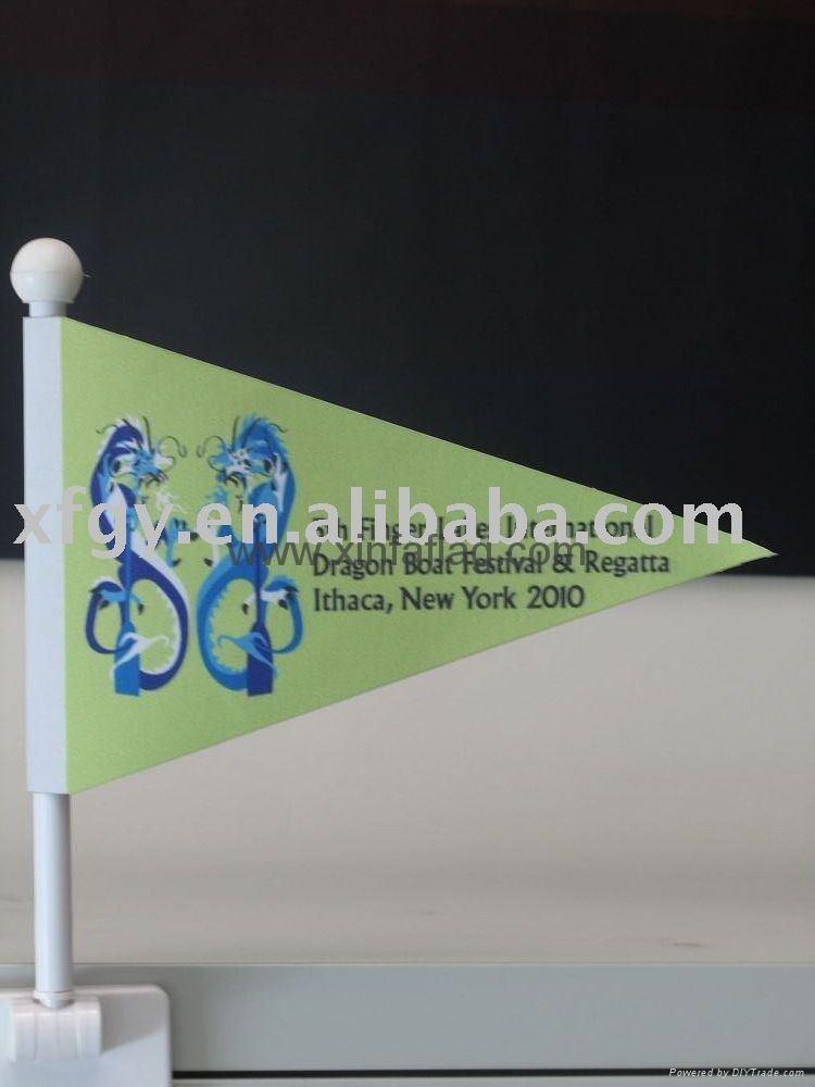 car flag 5