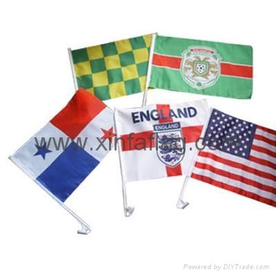 sports flag 2