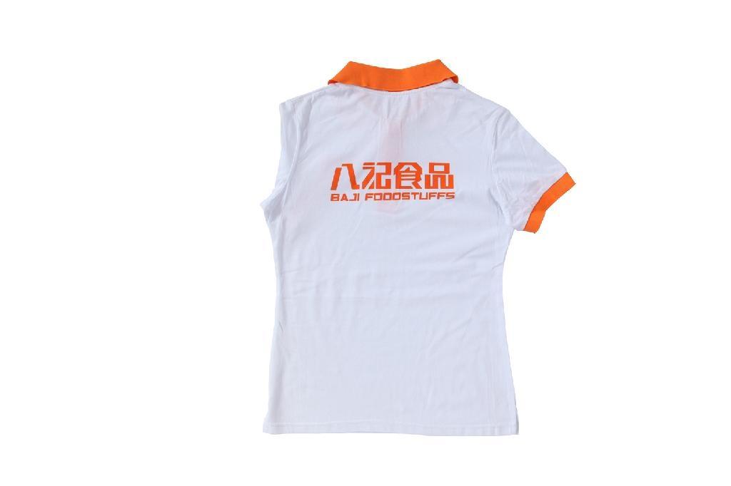 汕頭廣告衫 7