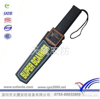 手持式金属探测器 1