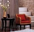 藤編木腳沙發椅 1