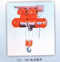 供应合肥电动葫芦