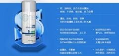 焊接防飞溅剂-环保