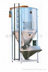 1吨立式搅拌机注塑机辅助设备