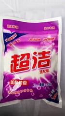 超洁230克出口标准洗衣粉