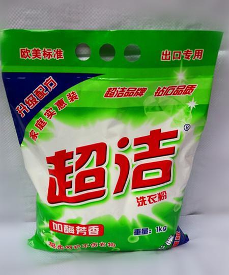 超洁230克出口标准洗衣粉 2