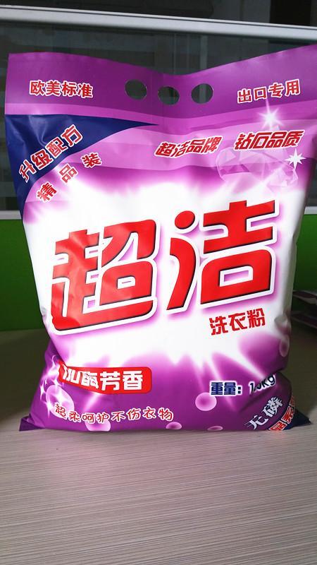 超洁230克出口标准洗衣粉 3