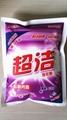 超洁230克出口标准洗衣粉 4